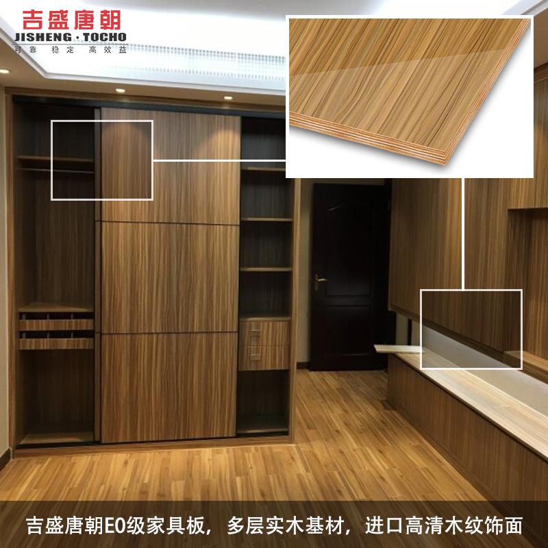 吉唐榉木胶合板是板式家具选购板材